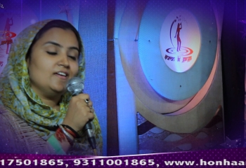 A Devotional Singing Performance Show suronkiganga by honhaar charitable trust for channel divya